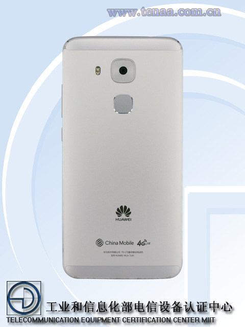 Huawei's Maimang 5 Flagship Appears At TENNA Ahead Of Unveiling